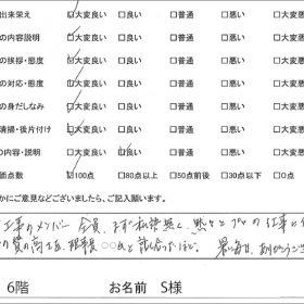 サッシ・戸車・玄関ドア交換(埼玉県 N管理組合様Vol.1)