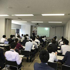 マンション管理会社様向けに勉強会を開催しました。Vol.3