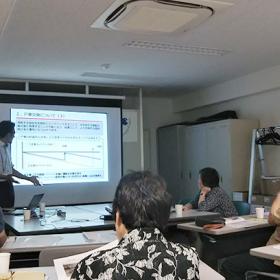マンション管理組合様向けに勉強会を開催しました。Vol.1